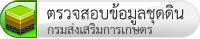 e-Service 02